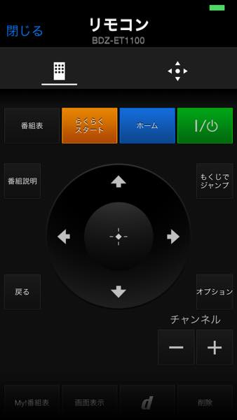 th_IMG_6630.jpg